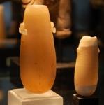 egyptian alabaster vessel  b.c.